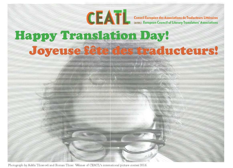 translation-day-e-card-2016-horizontal