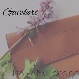 gavekort til bakano design