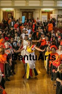 Bantu Arts - event - party 21