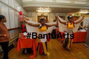 Bantu Arts - event - party 24