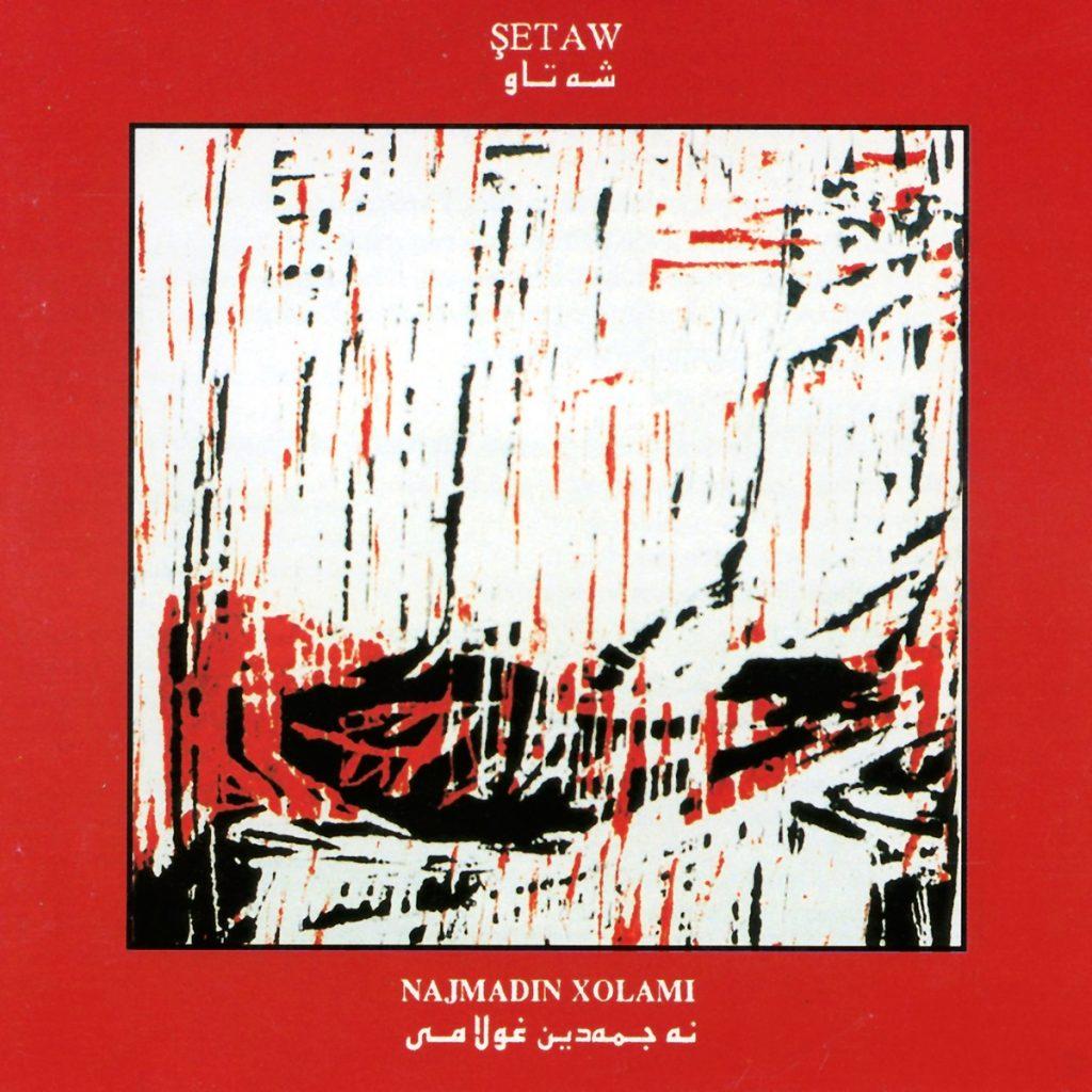Najmadin Gholami - Setaw