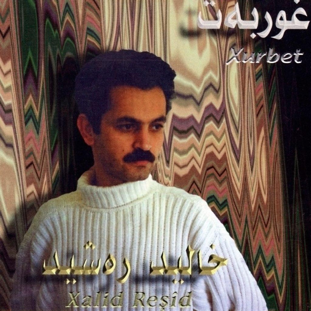 Khalid Rashid - Xurbet