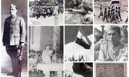 CHRONOLOGY OF AZAD HIND FAUJ