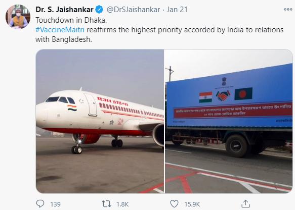 Bangladesh Vaccine delivery