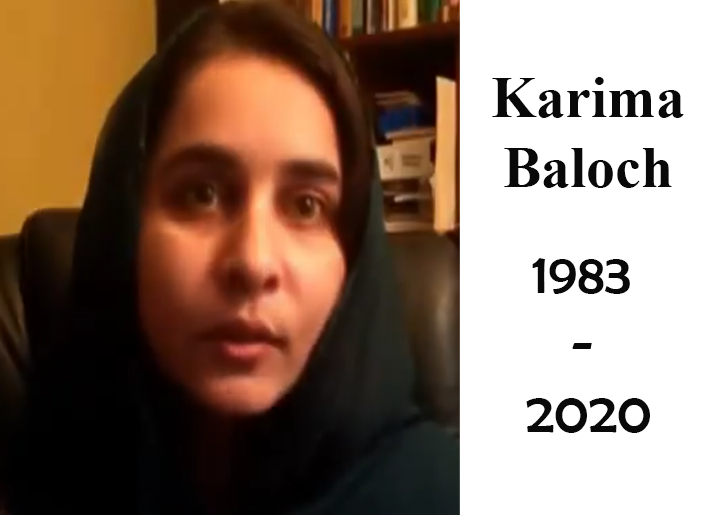 MYSTERIOUS DEATH OF KARIMA BALOCH THE COURAGEOUS HUMAN RIGHTS ACTIVISTS