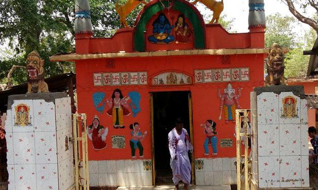 The historical Ma Guptamoni temple