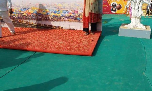 প্রয়াগরাজের অর্ধ-কুম্ভের পরিক্রমা ২০১৯ পঞ্চম পর্ব