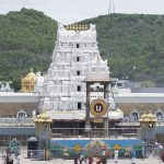 The famed Venkateswara Temple, Tirumala