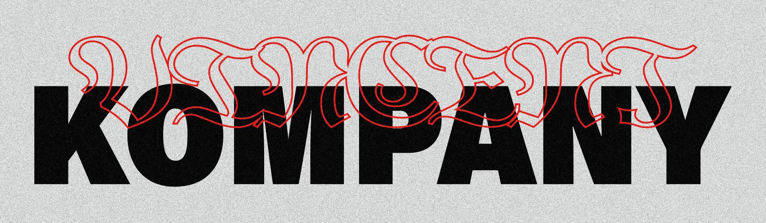 kompany-1aa-min