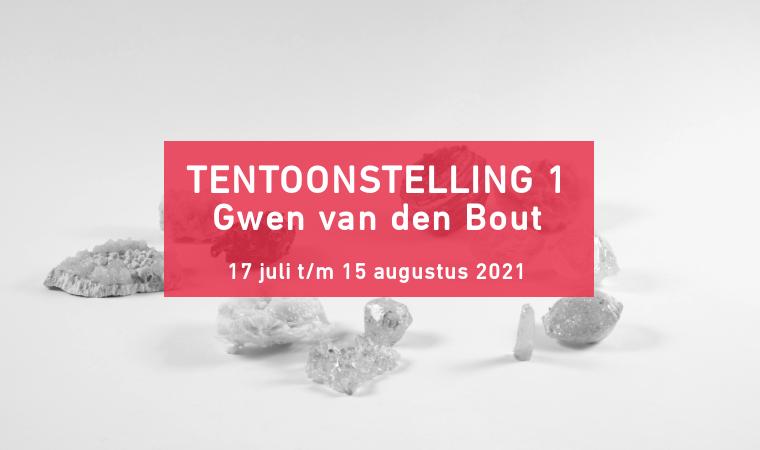 tentoonstelling1_2021_1