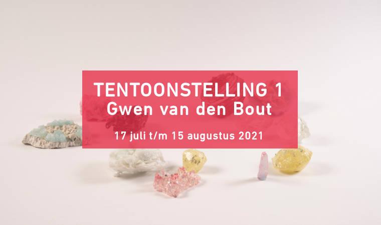 tentoonstelling1_2021_2