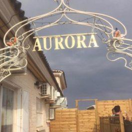 Aurora Bar & Lounge