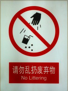 No Littering. U-Bahn in Peking