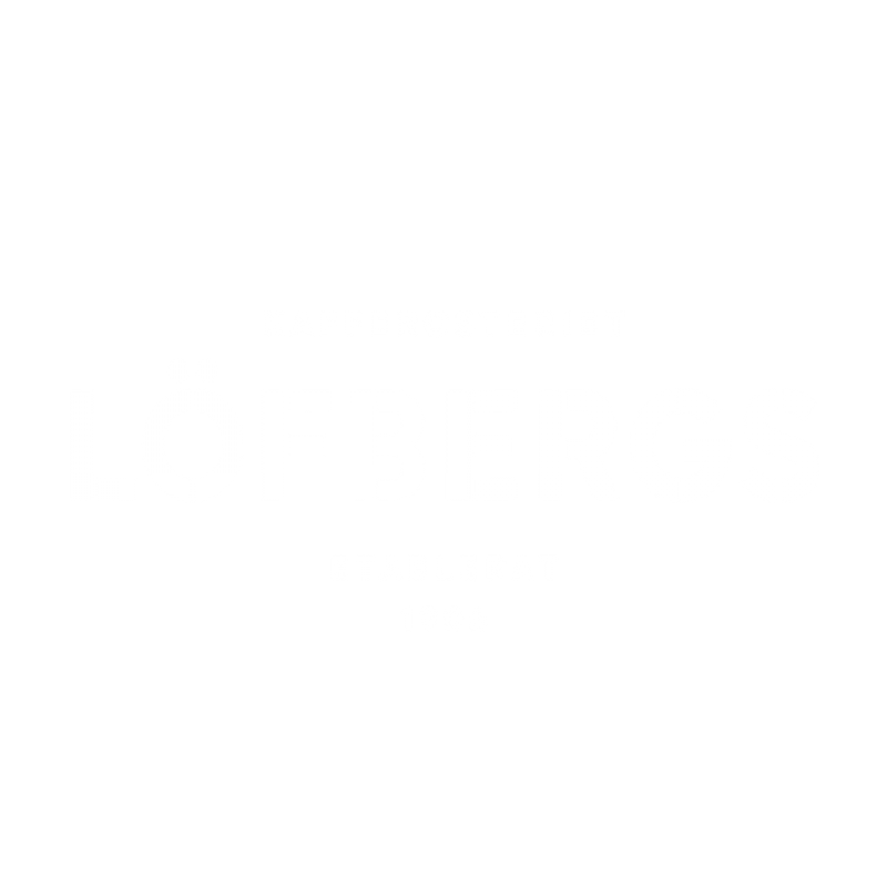 004_Lofbergs