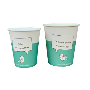 BIO Nature Coffee Cups(7oz,8oz)