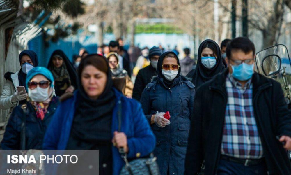 Iran Korona virus