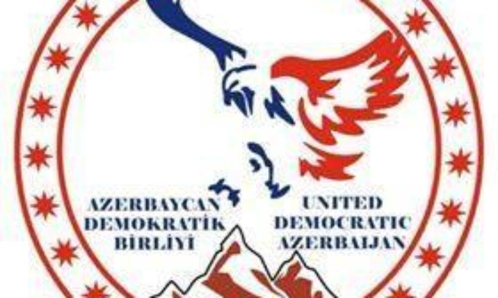 Birlik symbolu