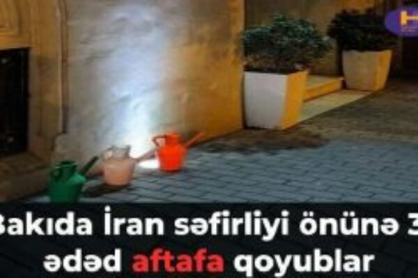 aftafa-iran-300x167