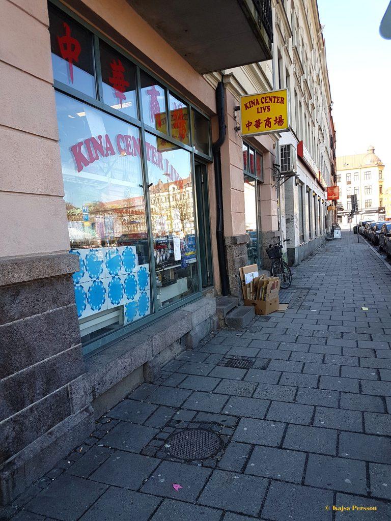 Kina center, Malmö här hittar man plattorna till dumplings