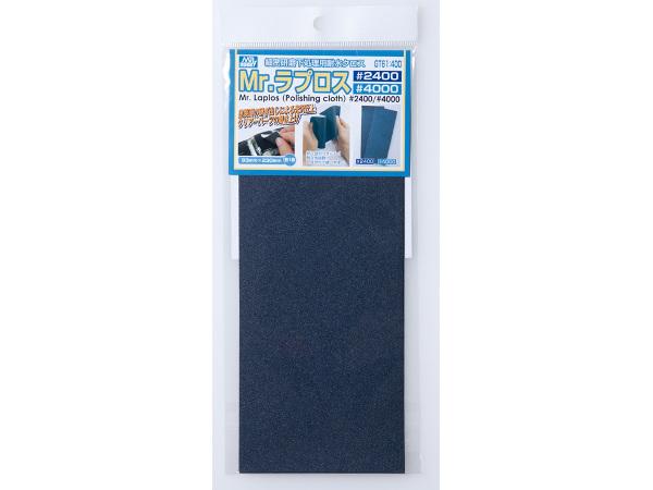 MRHGT61 Mr Water Proof Polishing cloth # 6000