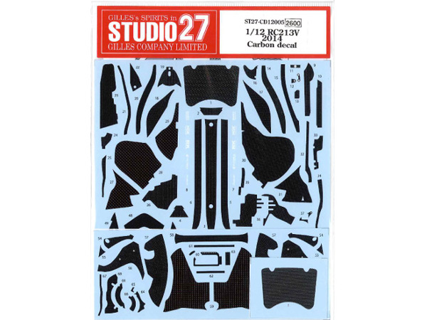 STU27CD12005 Honda RC213V  2014 carbon decal Waterslide decal Decal