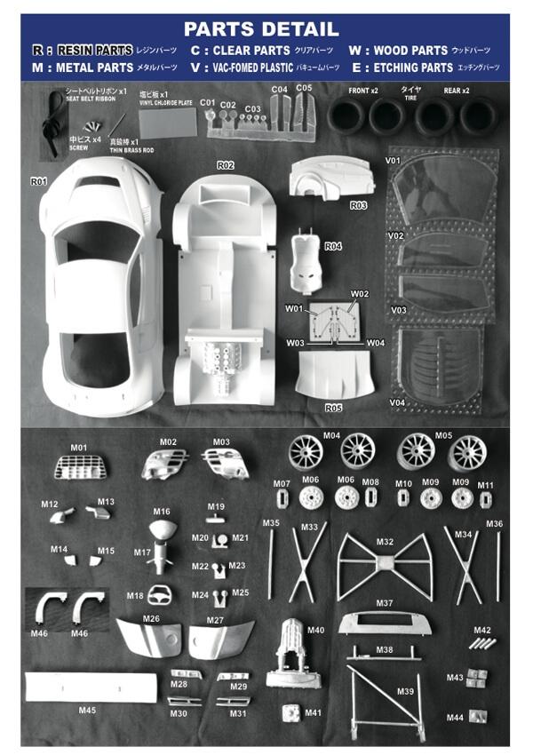 STU27FK24126 Audi R8  Spa 2014 Multimedia Kit