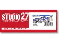 "STU27FK2450 Toyota Supra  ""Esso""  JGTC  2001 Multimedia Kit"
