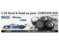 "STU27CP24009 Porsche 962c  ""Rothmans""  1986 set Multimedia Transkit"