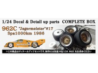 "STU27CP24010 Porsche 962c ""Jagermeister""  #17 Spa 1000 KM  1986 set Multimedia Transkit"