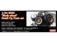 """STU27FP24191 Porsche 962c """"mesh"""" detail parts set Multimedia Accessoires"""