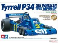 TAM20058 Tyrrell P34 Six Wheeler #3 #4 Scheckter / Depailler Plastic Kit