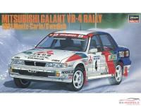 HAS20288 Mitsubishi Galant VR-4  1991 Monte-Carlo / Sweden Plastic Kit