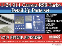 STU27FP24206 Porsche 911 RSR Turbo  Full detail parts set Multimedia Accessoires