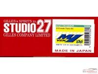 STU27TK1234CR Yamaha YZR-M1 Transkit Moto GP '06  Rossi Multimedia Transkit