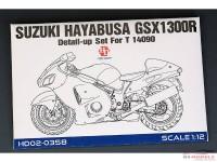 HD020358 Suzuki Hayabusa GSX 1300R  detail set  (For TAM) Multimedia Accessoires