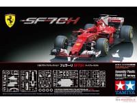 TAM20068 Ferrari SF70H Vettel - Raikkonen  Australian GP 2017 Plastic Kit