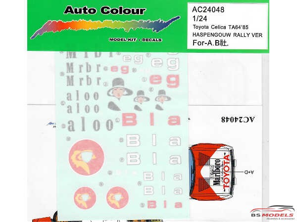 """AC24048 Toyota Celica TA64  Haspengouw Rally 1985 """"B l a and M r b"""" logo's Waterslide decal Decal"""