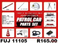 FUJ11105 Patrol Car Parts set Plastic Kit