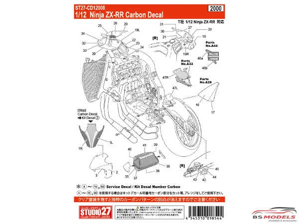 STU27CD12008 Kawasaki Ninja ZX-RR  carbon decal Waterslide decal Decal