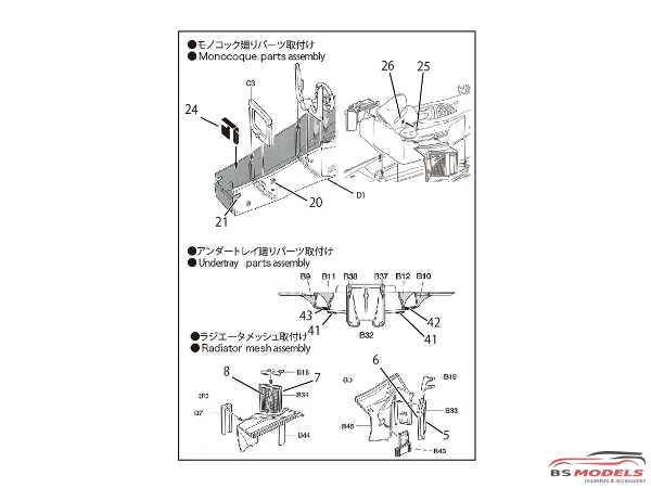 STU27FP20136 Ferrari F1-2000 upgrade parts Etched metal Accessoires