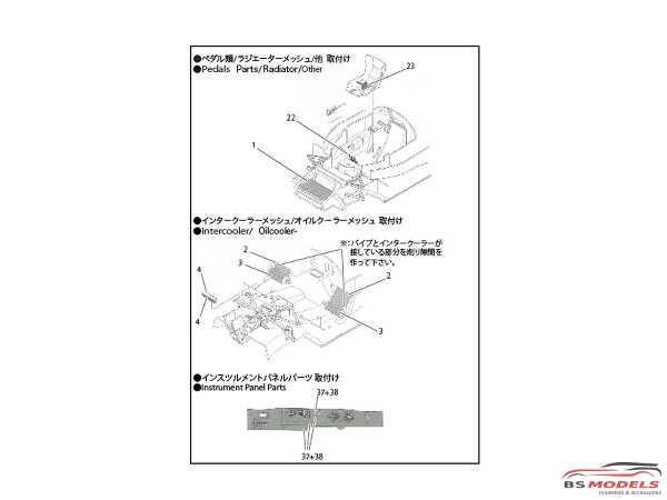 STU27FP24212 Nissan R91CP  upgrade parts Etched metal Accessoires