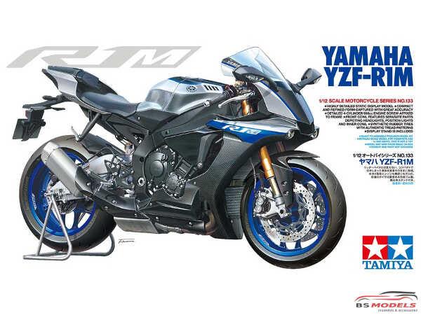 TAM14133 Yamaha YZF  R1M Plastic Kit