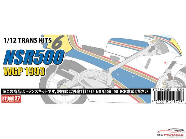 STU27TK1226R NSR500  WGP 1993 Multimedia Transkit
