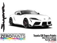 ZP1612-1 Toyota GR Supra White Metallic Paint 30ml Paint Material