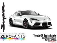 ZP1612-2 Toyota GR Supra Silver Metallic Paint 30ml Paint Material