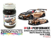 ZP1626 Black Gold for LB Works Nissan GT-R R35 Paint 60ml Paint Material