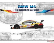 PN24008 BMW  M6  GT3  2018  Macau GP Winner Plastic Kit