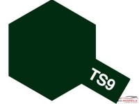 TAM85009 TS-9  British Green Paint Material