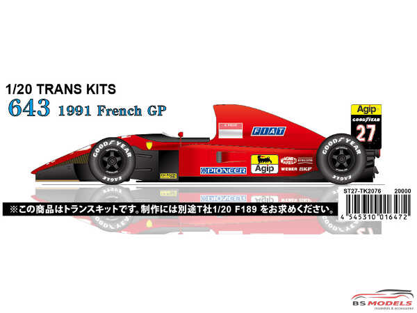 STU27TK2076 Ferrari 643  French GP (1991)  Transkit Multimedia Transkit