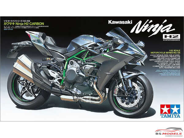 TAM14136 Kawasaki Ninja H2 Carbon Plastic Kit